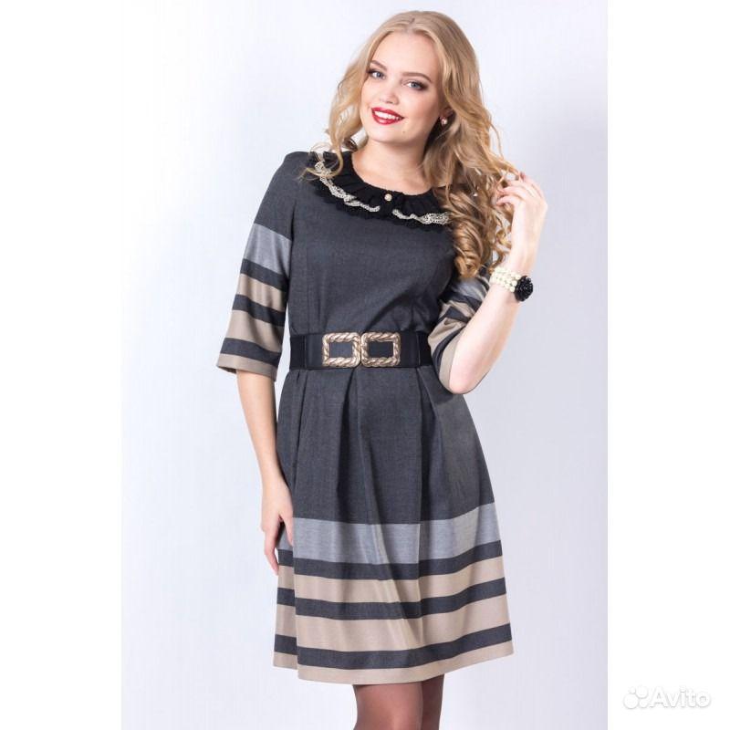 Визель Женская Одежда