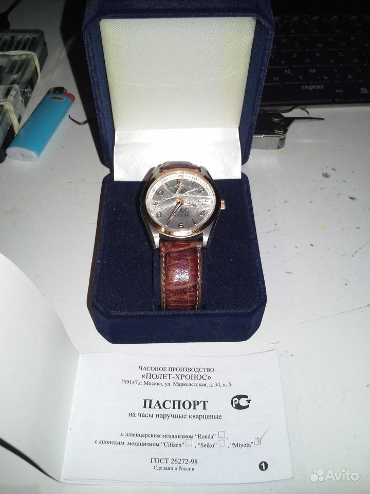 Omax cristal часы