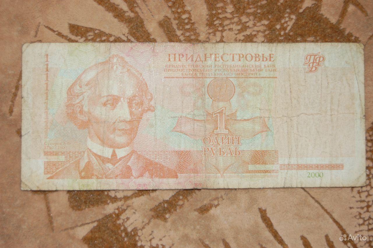 Шлюхи москва до 2000 рублей 18 фотография