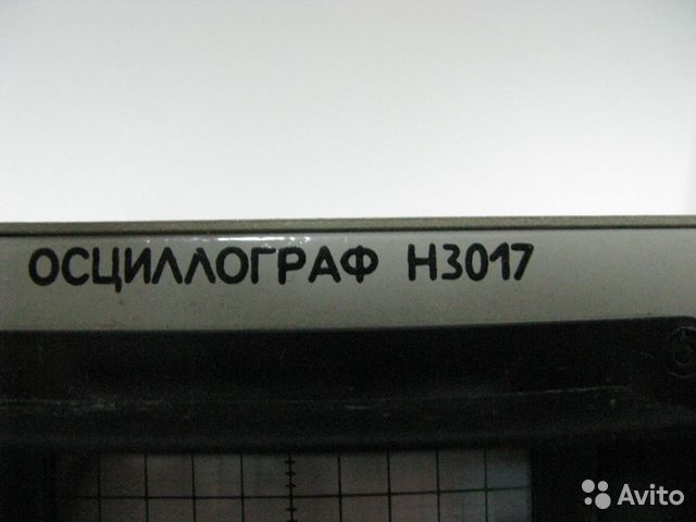 Сапфир 401 · электрическая