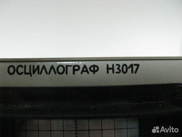 телевизора Сапфир 401