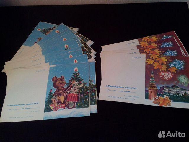 открытки д: