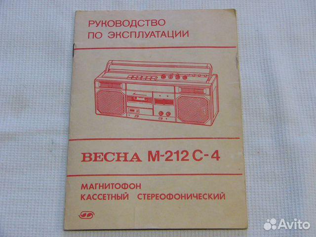 """""""Весна М-212 С-4"""""""