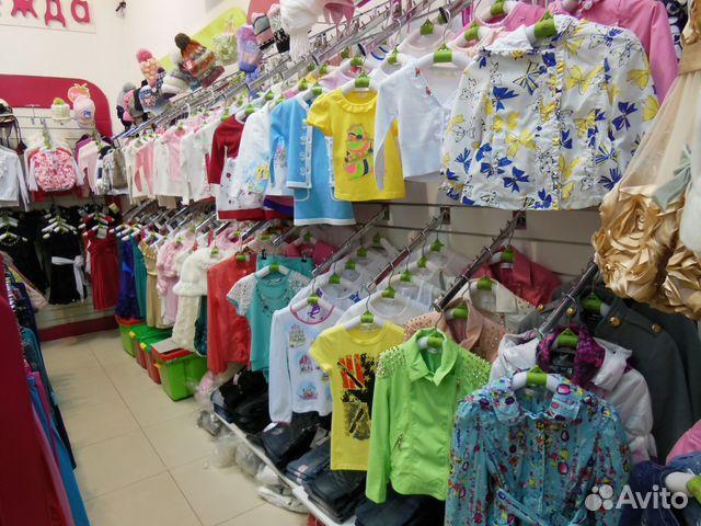 Магазин Детской Одежды И Обуви
