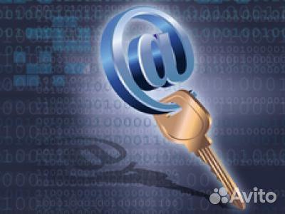 Взлом почты, как взломать почту? Пополнение счета через систему приватбанк