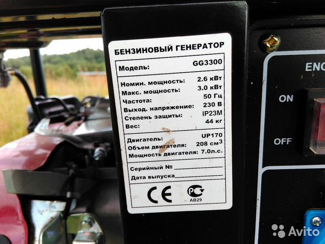 Бензогенератор цена вологда бензогенератор