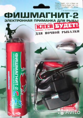 приманка для рыбы электромагнитная