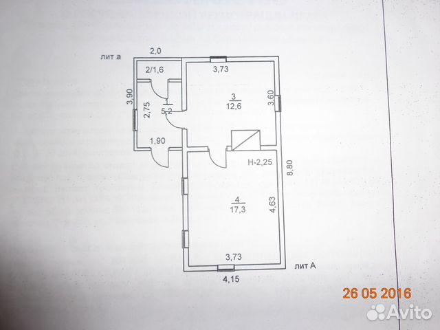 Продаю целый дом, район водокачки кпт подъезд от 4 пятачька по ул затонская, д 6, площадью 36,7 кв м