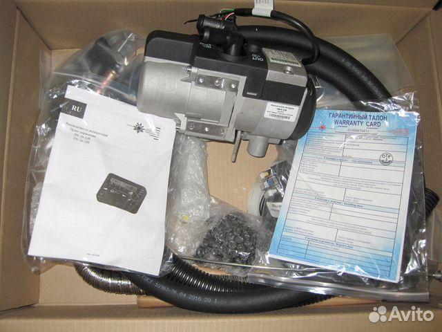 Предпусковой подогреватель двигателя дизельный бинар-5д компакт 12в