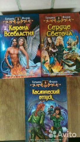 Книги серии дарн