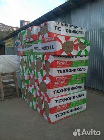 Технониколь - утеплитель теплоизоляция 89202576020 купить 1