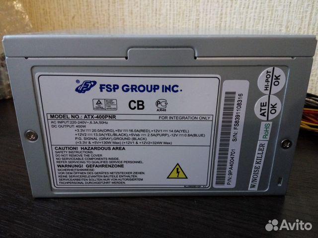 p142yta g1420f3wna epox ep-8kra2+ procesor amd athlon xp-m 2800+ pami119107 : 2 gb zasilacz fortron fsp400-gln karta