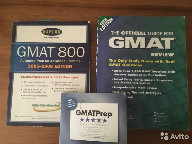 PDF FREE DOWNLOAD The Official Guide for GMAT
