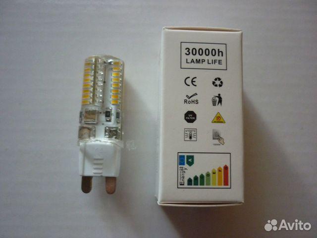 89061815336 Лампа светодиодная G9 LED 9Вт 220W