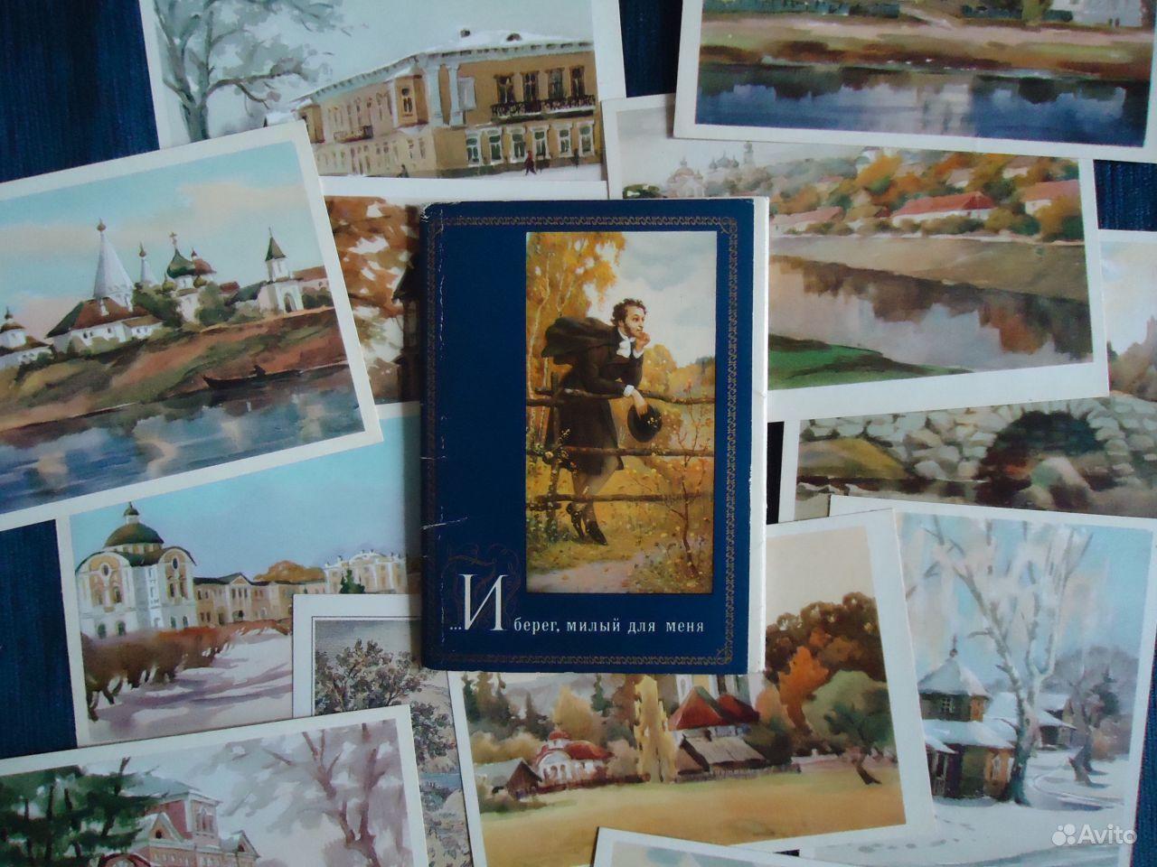Класс прикольные, старинные открытки в новосибирске