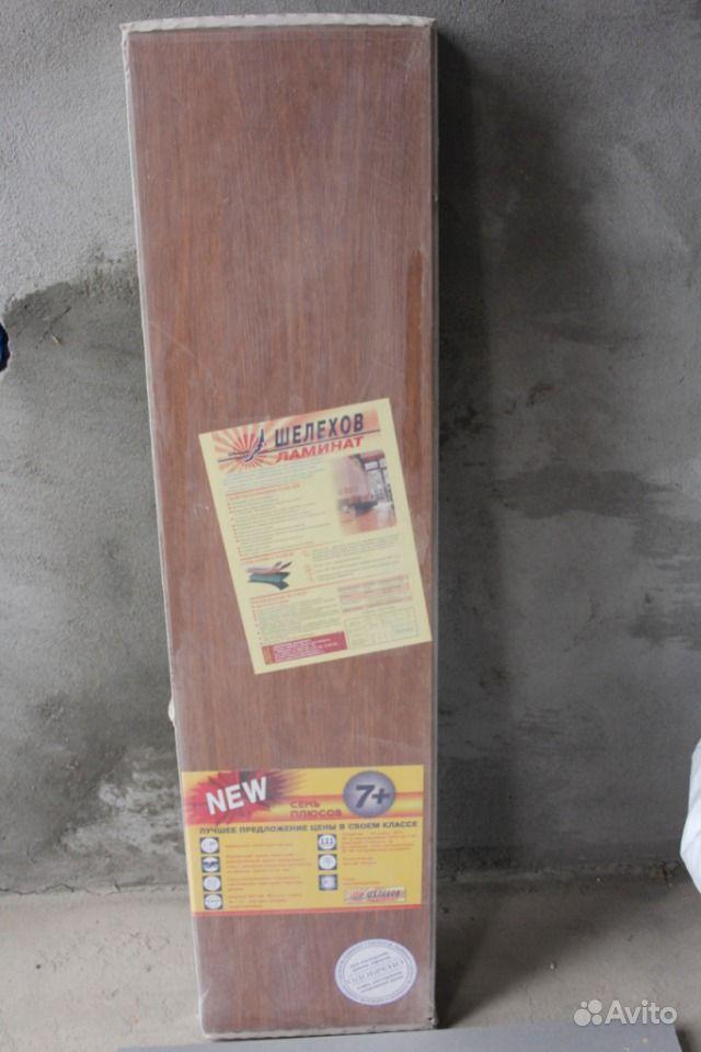leroy merlin parquet chene devis et travaux besan on entreprise qgbct. Black Bedroom Furniture Sets. Home Design Ideas