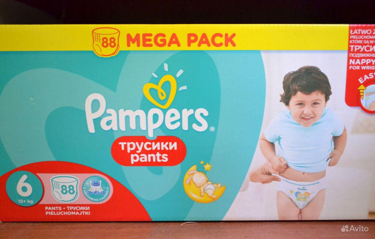 Памперс трусики 6   Pampers 6   Festima.Ru - Мониторинг объявлений 79970b5e786