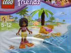 "Lego Friends 30114 Andrea""s beach lounge lx"