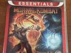 Mortal Kombat: Essentials - PS 3
