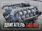 Двигатель камаз 740.30 260 л.с. евро 2