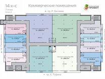 Офис, 316.95 м²