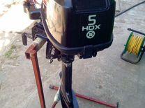 Лодочный мотор HDX T 5 BMS 2Х-тактный витрина