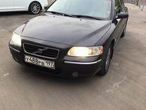 Volvo S60, 2005 г., Тула