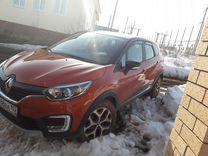 Renault Kaptur, 2016 г., Пермь