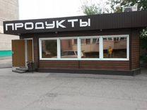 Аренда коммерческой недвижимости в красноярске авито найти помещение под офис Заболотье деревня