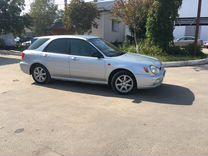 Subaru Impreza, 2001 г., Москва