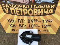 Крышка термостата Cummins isf 2.8 — Запчасти и аксессуары в Воронеже