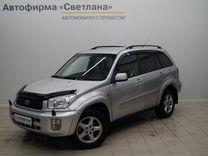 Toyota RAV4, 2002 г., Ярославль