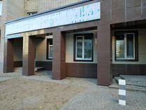 Продажа коммерческой недвижимости киров авито сайт поиска помещений под офис Просторная улица