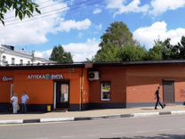 Купить коммерческую недвижимость в ярославле авито офис почасовая аренда москва сити