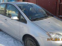 Ford C-Max, 2006 г., Саратов