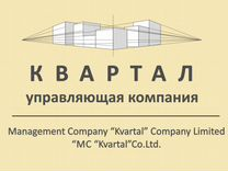 Администратор — Вакансии в Санкт-Петербурге