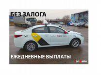Водитель такси без залога — Вакансии в Санкт-Петербурге