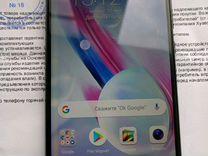 Huawei p9 lite NFC купить в Республике Чувашия на Avito