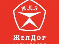 Приёмосдатчик (кладовщик) — Вакансии в Москве