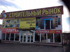 Продажа бизнеса в красноярске чебуречка машинист трубоукладчика свежие вакансии от работодателей