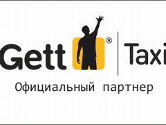 Свежие объявления.работа продавцов для студентов казахстан астана работа автослесарем в хабаровске свежие вакансии