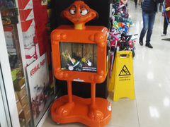 Продам игровые автоматы балаково скачать игровые автоматы на компьютер бесплатно без и смс