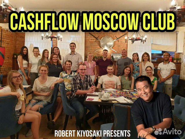 Денежный поток клуб в москве чем занимаются девушки в ночных клубах