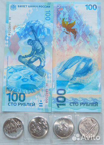 шлюхи за пятьсот рублей