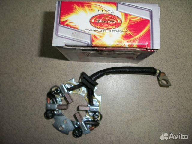 Фото №5 - щеточный узел стартера ВАЗ 2110