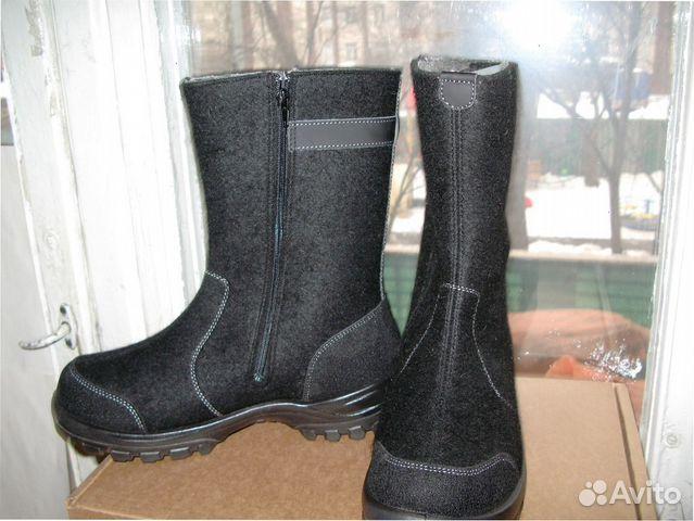 Валенки для мужчин на непромок подошве Арт - Avito ru