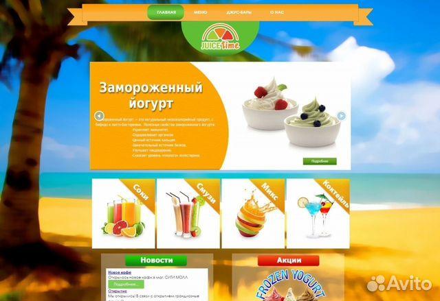 Продвижение сайтов татарстан безплатный прогон сайта