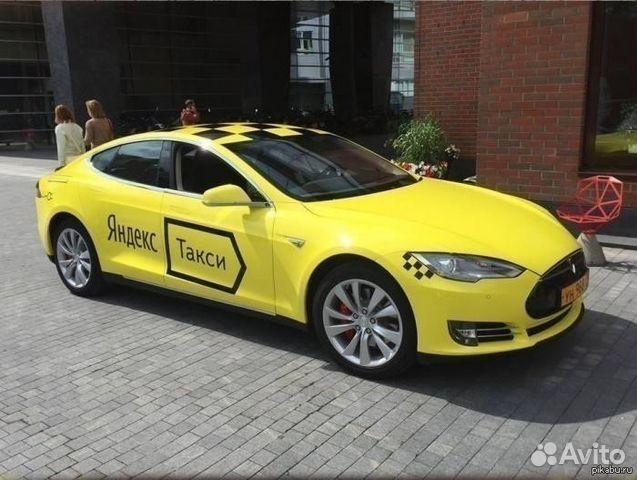 Яндекс такси телефон для заказа - 1d7b9