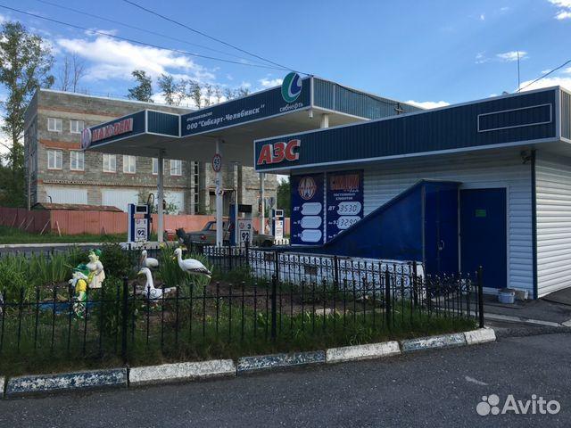 Коммерческая недвижимость челябинска азс аренда офиса на кадpiв