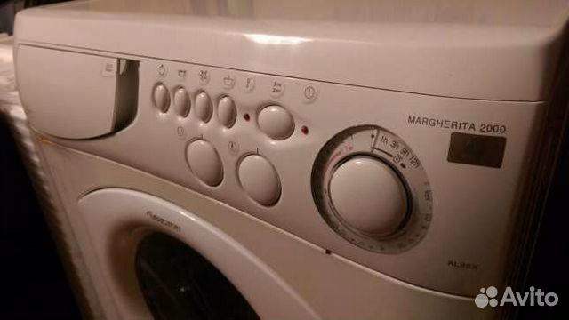 стиральная машина Ariston Avsl 105 инструкция - фото 9